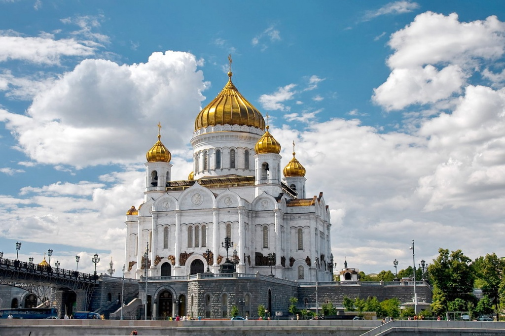 Cathedral of Christ the Savior.jpg