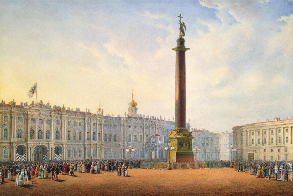 Palace Square Historic photo.png