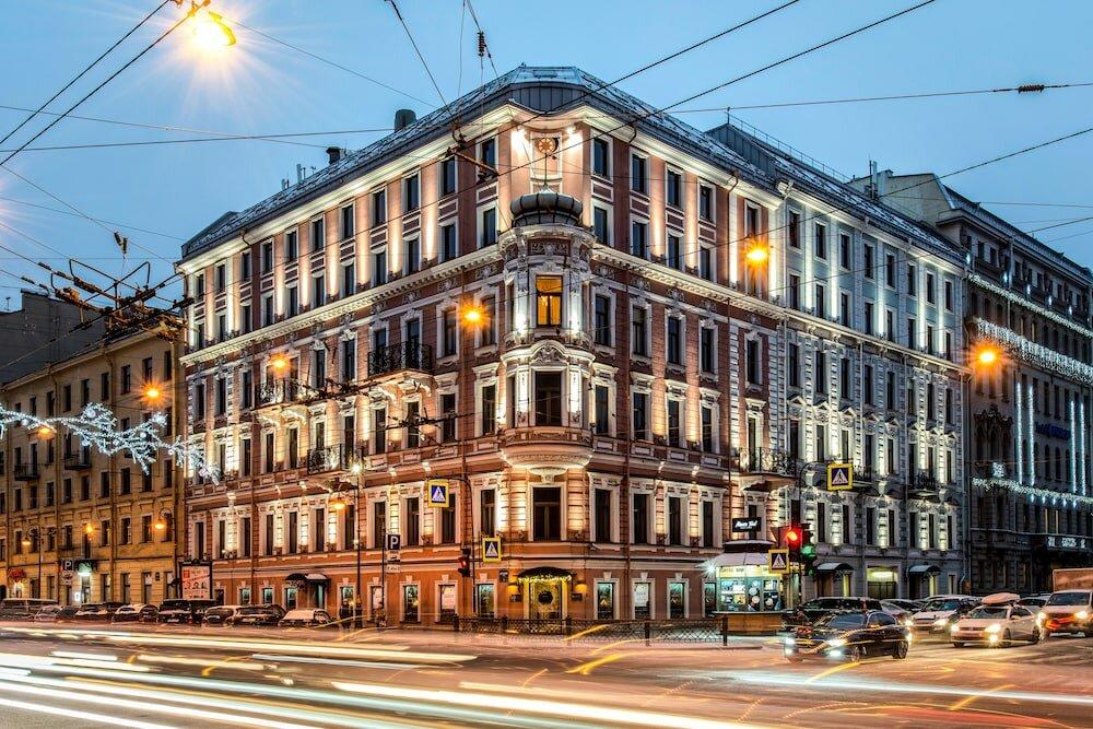Radisson Sonya Hotel.jpg