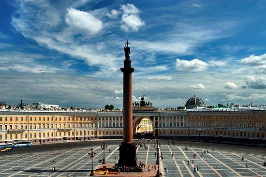 Palace Square.jpg